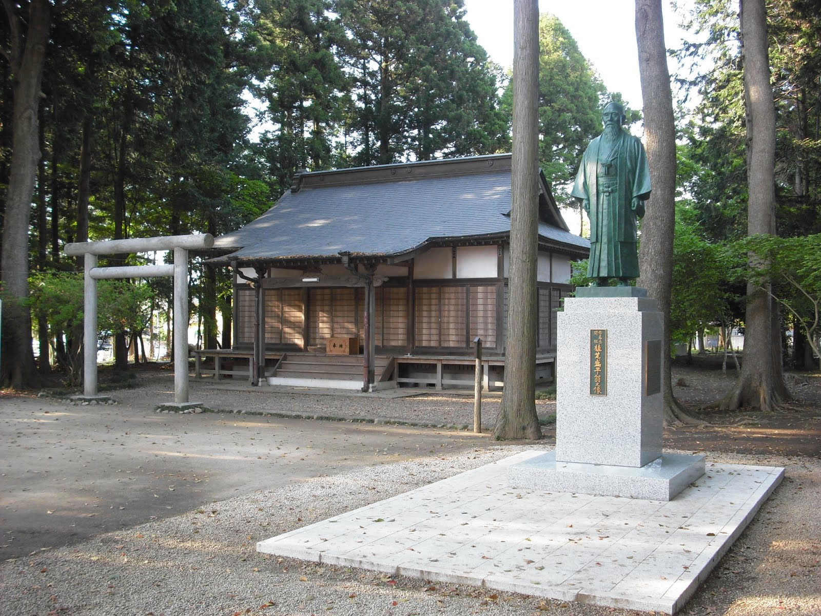 Aïki Jinja