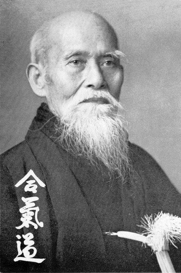 Le fondateur O'Senseï